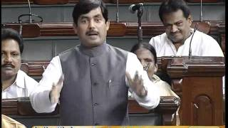 Special status to the State of Bihar: Sh. Syed Shahnawaz Hussain: 12.08.2011