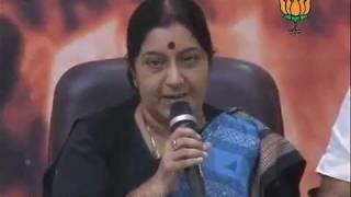 BJP Press: BJP Haryana Coalition: Smt. Sushma Swaraj: 10.09.2011