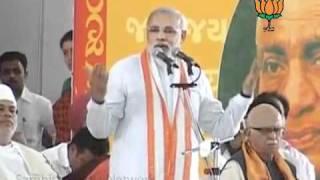 Shri Narendra Modi Speech on 1st Day of Fast during Sadbhavana Mission