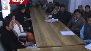 नगरपालिका बोर्ड की बैठक में कई प्रस्ताव सर्वसम्मति से पारित