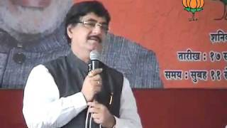 Speech:  Sadbhavana Mission Fast Programme: Sh. Gopinath Munde: 18.09.2011