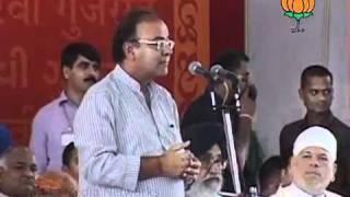 Speech: Sadbhavana Mission Fast Programme: Sh. Arun Jaitley: 18.09.2011