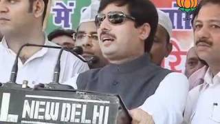 Speech: Sadbhavana Mission Fast Programme & Minority Morcha: Sh. Syed Shahnawaz Hussain: 17.09.2011