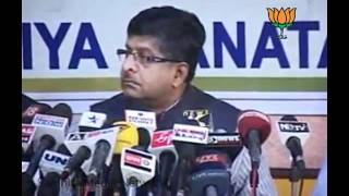 National Executive Meeting in Guwahati: Sh. Ravi Shankar Prasad: 08.01.2011