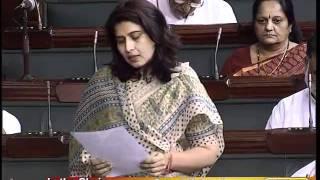 Matters of Urgent Public Importance: Km. Saroj Pandey: 25.08.2011