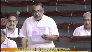 Matters of Urgent Public Importance: Sh. K. D. Deshmukh: 25.08.2011