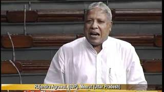 Special status to the State of Bihar: Sh. Rajendra Agarwal: 26.08.2011