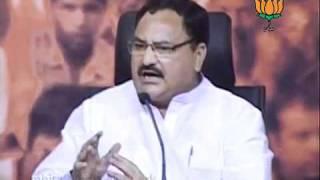 BJP Press: P. Chidambaram  Involvement in 2G Spectrum & Rajbala Death: Sh. J. P. Nadda: 26.09.2011