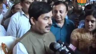BJP Byte on Sh. Mahatma Gandhi Jayanti Mela: Sh. Syed Shahnawaz Hussain: 02.10.2011