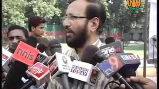 BJP Byte on Dayanidhi Maran: Sh. Prakash Javadekar: 10.10.2011