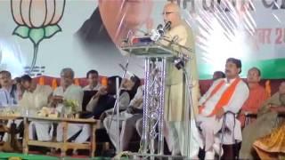 Jan Chetna Yatra Speech from Hoshangabad: Sh. L. K. Advani:15.10.2011