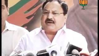 BJP Byte on Sh. B.S. Yeddyurappa: Sh. J. P. Nadda: 15.10.2011