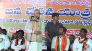 Part 2: Jan Chetna Yatra Speech from Nizamabad: Sh. L. K. Advani: 18.10.2011