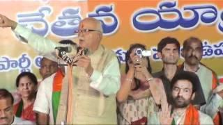 Part 1: Jan Chetna Yatra Speech from Nizamabad: Sh. L. K. Advani: 18.10.2011