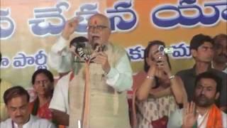 Day 07 & 08: Jan Chetna Yatra Chhindwara - Nizamabad: 18.10.2011