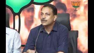 BJP Press: Jan Chetna Yatra, Coal Mining &  Inflation: Sh. Rajiv Pratap Rudy: 19.10.2011