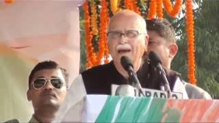 Jan Chetna Yatra Speech From Angul: Sh. L.K. Advani: 24.10.2011