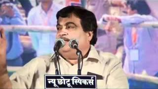 Jan Chetna Yatra Speech from Pune: Sh. Nitin Gadkari: 03.11.2011