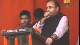 Jan Chetna Yatra Programme at Ramlila Ground: Sh. Arun Jaitley: 20.11.2011