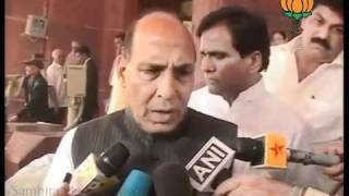 BJP Byte: Adjournment motion in Parliament: Sh. Rajnath Singh: 23.11.2011