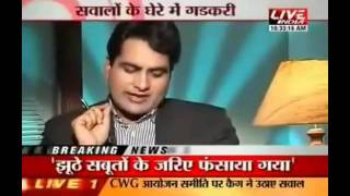 Sh. Nitin Gadkari Interview on Live India Channel: 13.08.2010