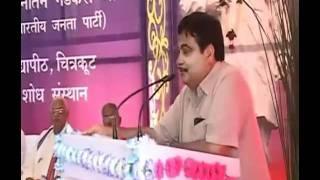 Speech: Udhmita Vidyapeeth Chitrakoot: Sh. Nitin Gadkari: 25.09.2010