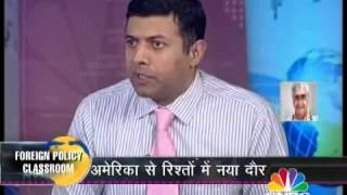 Foreign Policy Classroom Bharat aur Duniya (India and the World)
