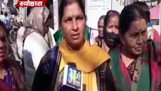 पास बुक न मिलने से नाराज एएनएम कार्यकत्रियों ने किया हंगामा