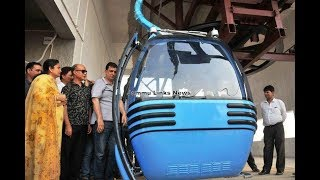 Trial run of Jammu Ropeway conducted
