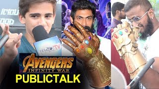 Avengers Infinity War Public Talk | Avengers Infinity War Public Response | Hyderabad IMAX