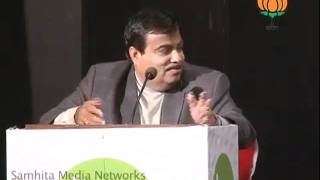 Speech on Yuva Expo 2011: Sh. Nitin Gadkari: 03.03.2011