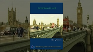 Cornershops to Lords