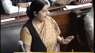 Discussion under Rule 193: Inflation: Smt. Sushma Swaraj: 24.11.2011