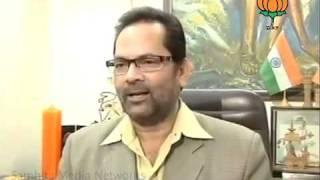 BJP Byte: Sh. Dev Anand ji Death , F.D.I. & Lokpal Bill: Sh. Mukhtar Abbas Naqvi: 04.12.2011