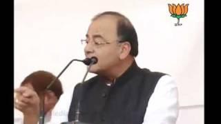 Speech on F.D.I.: Sh. Arun Jaitley: 06.12.2011