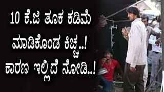 Reason behind why Sudeep 10 KGs Weight loss | Kiccha Sudeep | Top Kannada TV