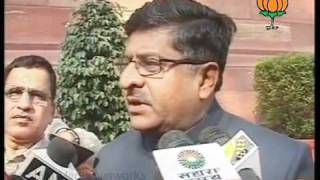 BJP Byte on Lokpal Bill in Parliament Session: Sh. Ravi Shankar Prasad: 12.12.2011