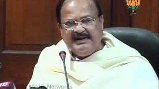 Speech on P Chidambaram: Sh. Venkaiah Naidu: 15.12.2011