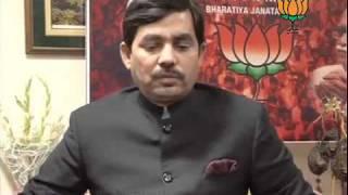BJP Byte: Lokpal Bill & P. Chidambaram: Sh. Syed Shahnawaz Hussain: 17.12.2011