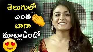 Actress Shalini Pandey Cute Telugu Speech @ Kalyan Ram New Movie Opening | Niveda Thomas