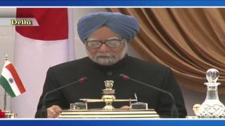 Edited:Visit of Prime Minister of Japan to India-Signing of Joint Statement and Press Statements