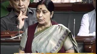 Loksabha: Submission: Smt. Sushma Swaraj: 25.11.2011