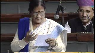 Petroleum & Minerals Pipelines Amendment Bill, 2010: Smt. Bijoya Chakravarty: 12.12.2011