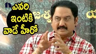 Suman Speech @ Sadi Movie Opening || Suman, Sampoornesh Babu