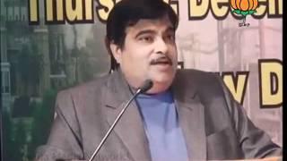 Speech: The National Interactive Meet Programme: Sh. Nitin Gadkari: 22.12.2011