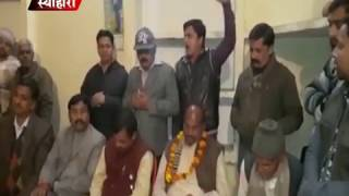 भारतीय जनता पार्टी के प्रत्याशी पूर्व विधायक अशोक कुमार राणा ने किया जनसंपर्क