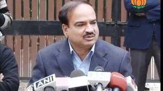 BJP Byte On Lokpal Bill: Sh. Ananth Kumar: 23.12.2011