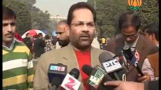 BJP Byte: Lokpal Bill, UPA Govt. & Anna Hazare: Sh. Mukhtar Abbas Naqvi: 27.12.2011
