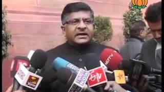 BJP Byte on Lokpal Bill: Sh. Ravi Shankar Prasad: 28.12.2011
