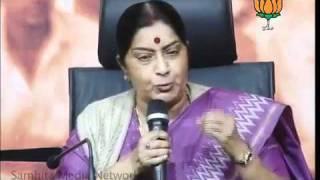 BJP Press: Parliament Session on Lokpal Bill: Smt. Sushma Swaraj: 30.12.2011